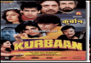 Kurbaan 1991 Hindi Movie Full HD Print 1080P Sunil Dutt