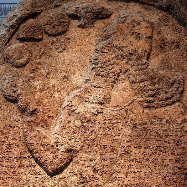 Kurkh Monoliths Biblical Archaeology 7 The Kurkh Monolith Theosophical Ruminations