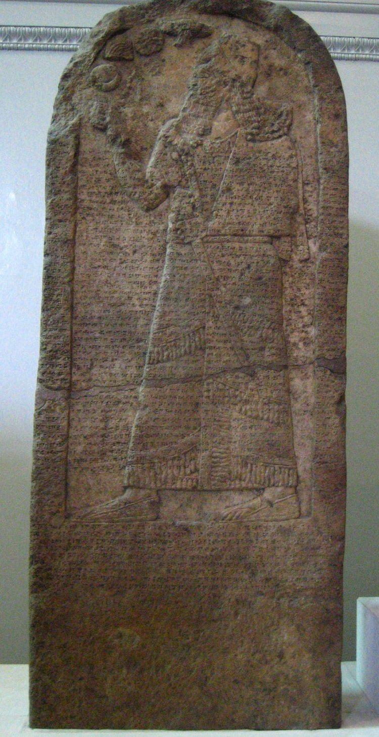 Kurkh Monoliths Annals of Shalmaneser III