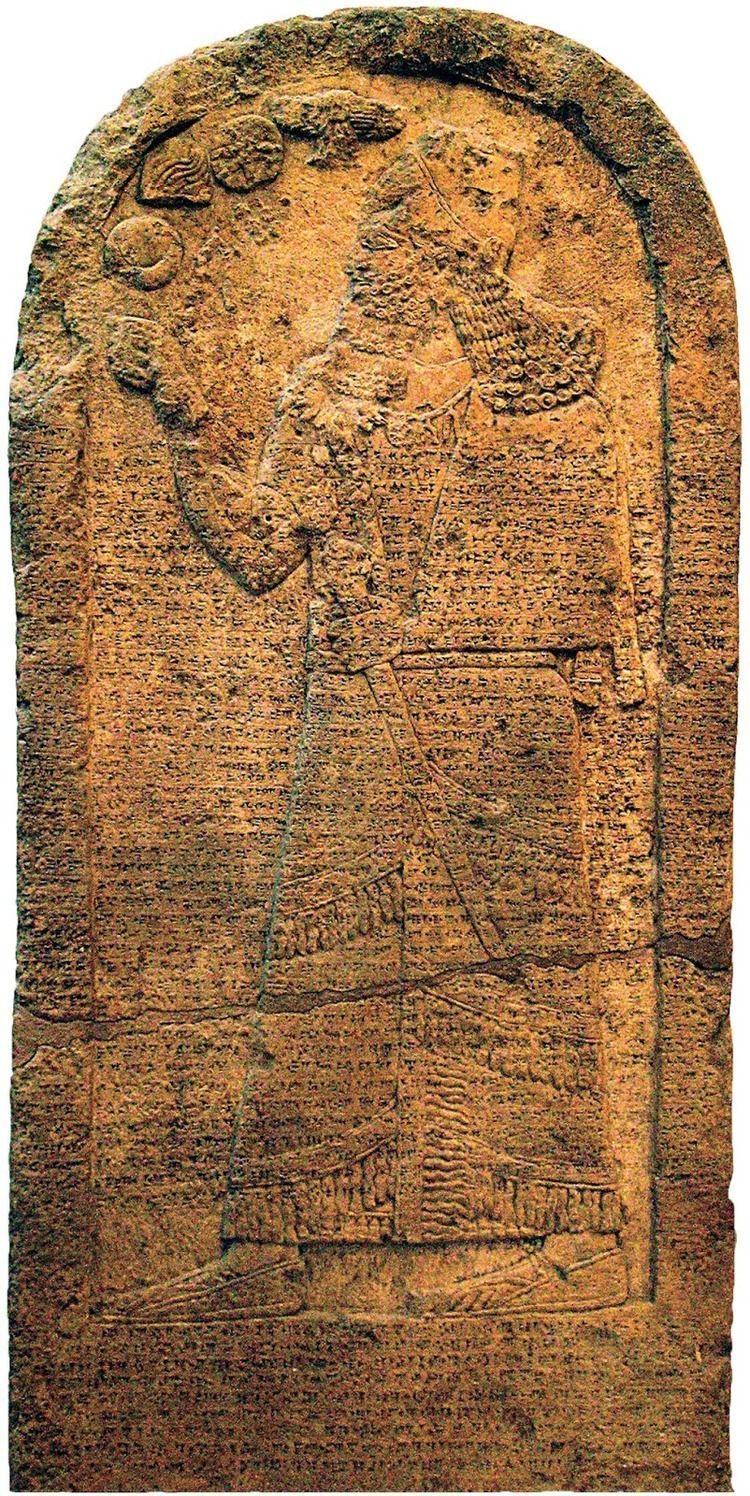 Kurkh Monoliths Biblical Archaeology Bonus 34 Kurkh Stelae Monolith Inscription