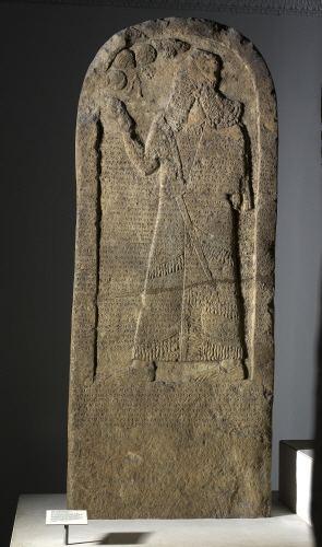 Kurkh Monoliths Stela of Shalmaneser III c 852 BC at The British Museum Images