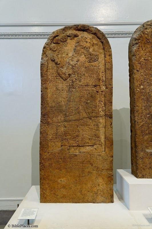 Kurkh Monoliths BiblePlaces Blog Artifact of the Month Kurkh Monolith