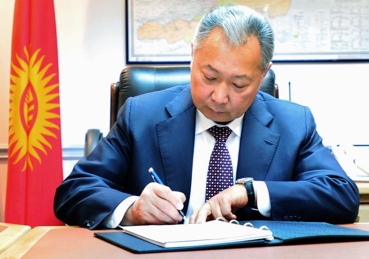 Kurmanbek Bakiyev FileKurmanbek Bakiyev 2009JPG Wikimedia Commons