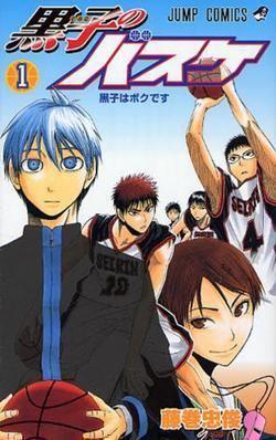 Kuroko's Basketball Kuroko39s Basketball Wikipedia