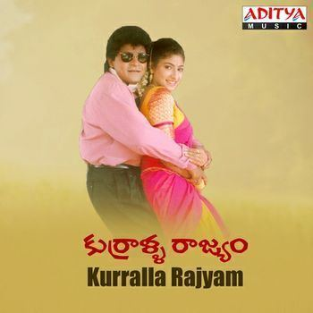 Kurralla Rajyam Kurralla Rajyam 1997 Vandemataram Srinivas Listen to Kurralla
