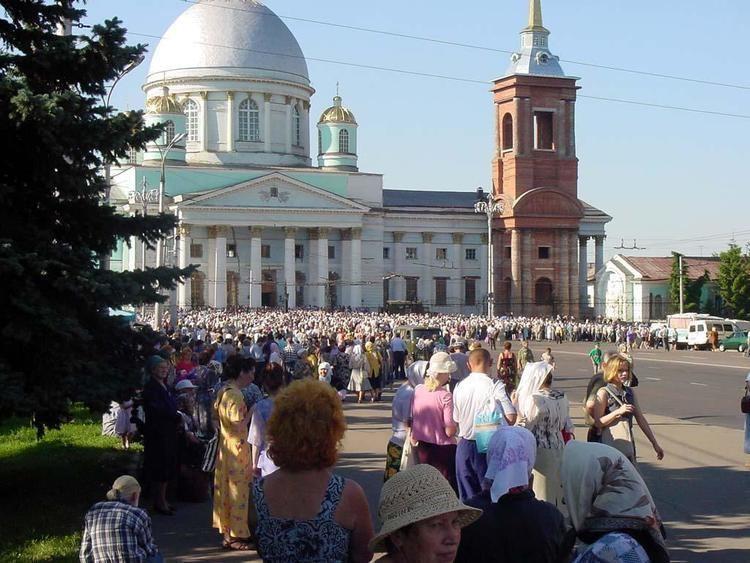 Kursk Culture of Kursk