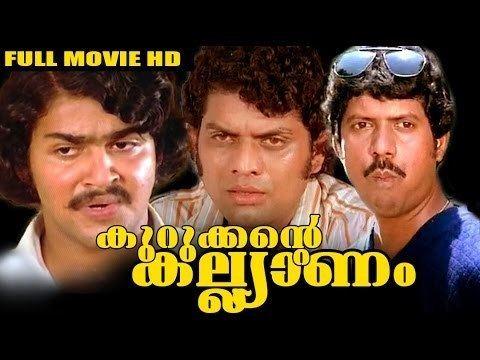 Kurukkante Kalyanam Malayalam Comedy Movie Kurukkante Kalyanam Full Movie YouTube