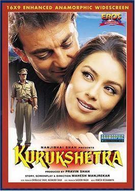 Kurukshetra (2000 film) movie poster