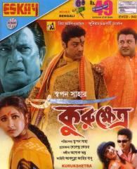 Kurukshetra (2002 film) movie poster