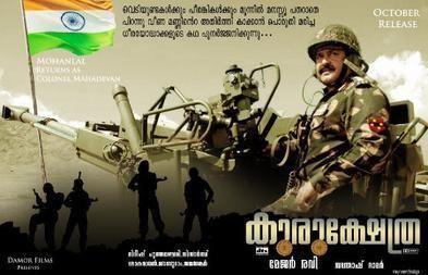 Kurukshetra (2008 film) Kurukshetra 2008 film Wikipedia