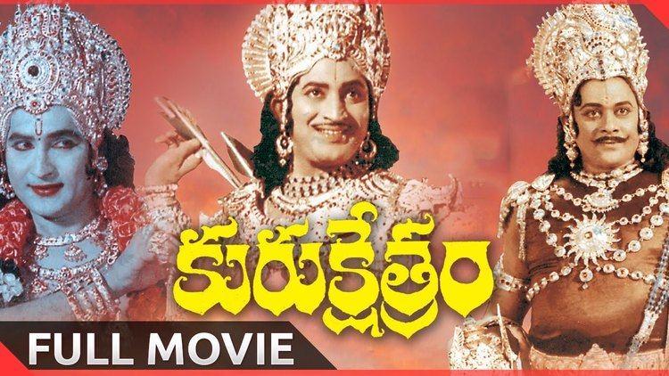 Kurukshetram (1977 film) httpsiytimgcomviF4VcAMK6DbEmaxresdefaultjpg