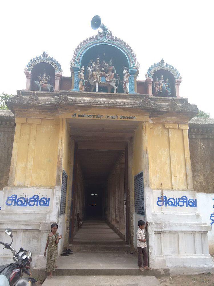 Kurumanakkudi Kannayiram Udayar Temple