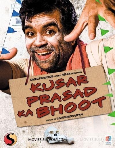Kusar Prasad Ka Bhoot Stills Kusar Prasad Ka Bhoot Movie Pictures