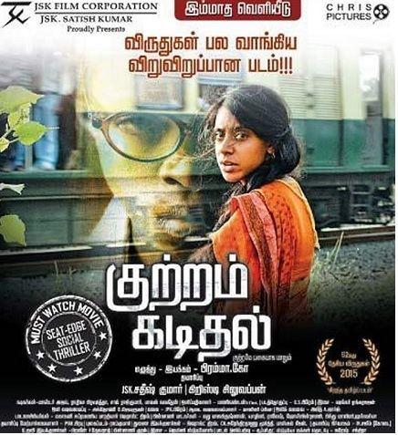 Kuttram Kadithal Kuttram Kadithal Review Director Brammas poignant film is