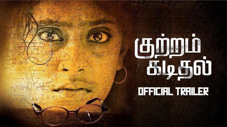 Kuttram Kadithal Kuttram Kadithal Official Trailer National Award Winning Film