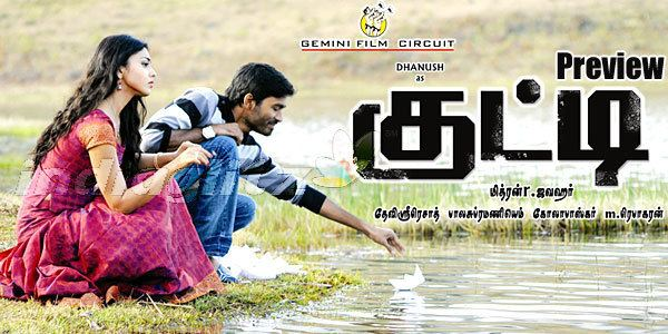 Kutty (2010 film) Kutty 2010 DVDRip Tamil Full Movie Watch Online wwwTamilYogicc