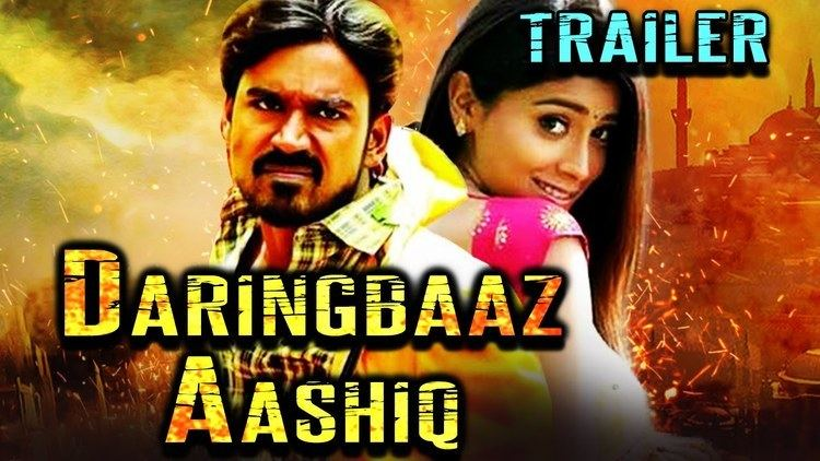 Kutty (2010 film) Daringbaaz Aashiq Kutty 2016 Official Trailer Dhanush Shriya