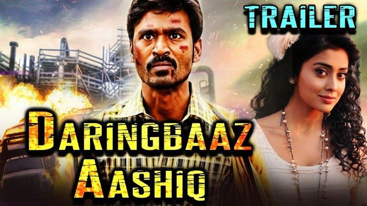 Kutty (2010 film) Daringbaaz Aashiq Kutty 2016 Official Trailer 2 Dhanush Shriya