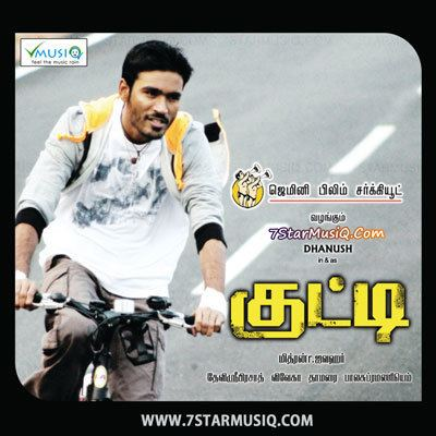 Kutty (2010 film) Kutty 2010 Tamil Movie High Quality mp3 Songs Listen and Download