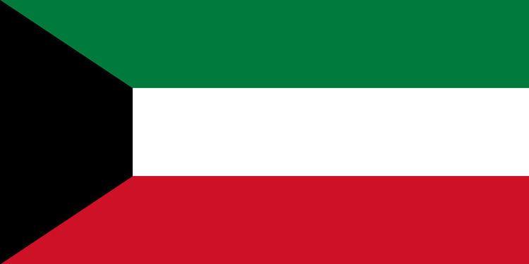 Kuwait httpsuploadwikimediaorgwikipediacommonsaa