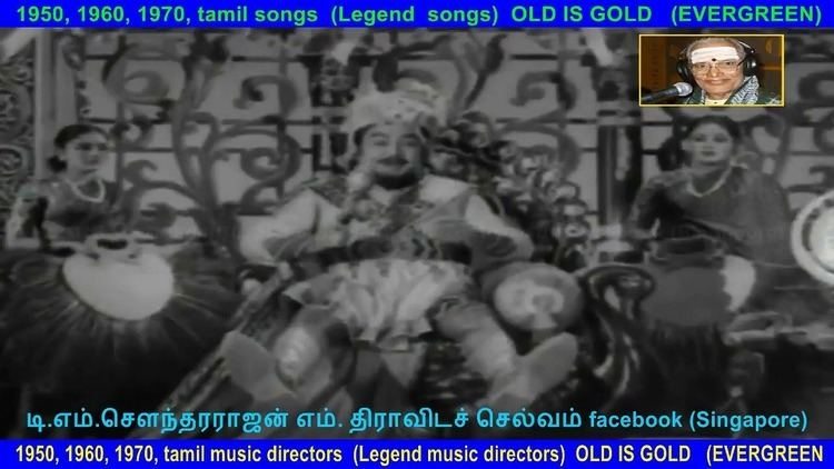 Kuzhandhaigal Kanda Kudiyarasu Kuzhandhaigal Kanda Kudiyarasu song 1960 Video Dailymotion