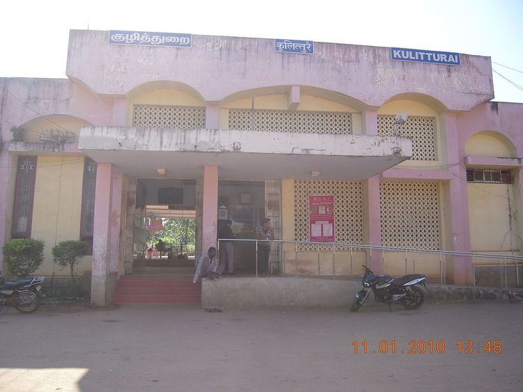 Kuzhithurai railway station