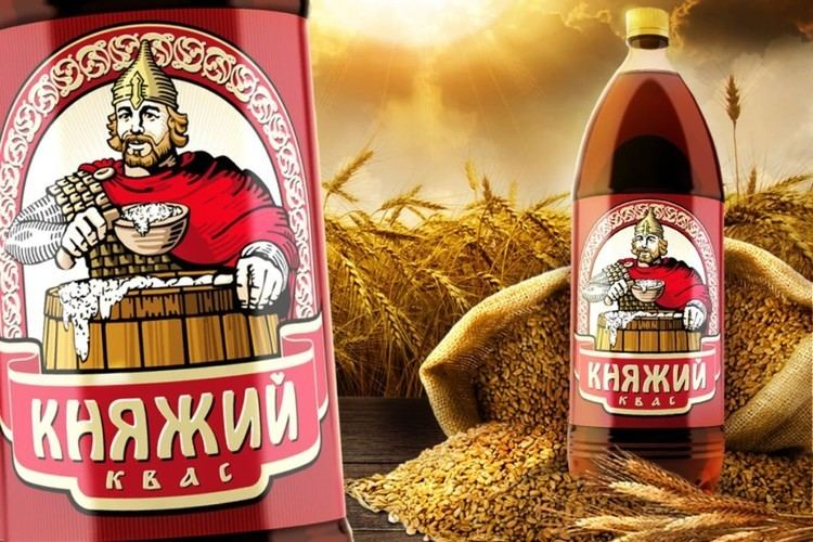 Kvass Kvass the East Slavic drink that you have to try Slavorum