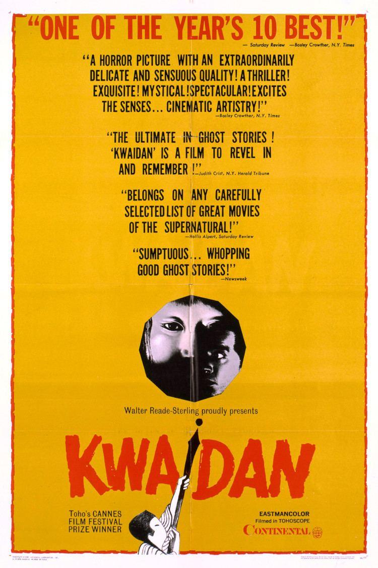Kwaidan (film) wwwgstaticcomtvthumbmovieposters48059p48059