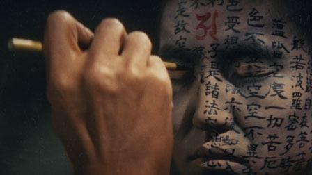 Kwaidan (film) Kwaidan 1965 The Criterion Collection