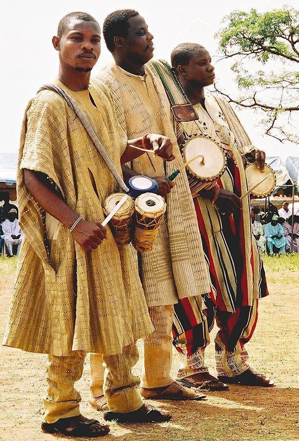 Kwara State in the past, History of Kwara State