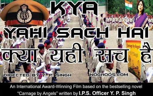 Movie Review Kya Yahi Sach Hai DiscussWorldIssues Socio