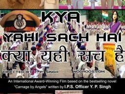 Kya Yahi Sach Hai Latest News Videos Photos Bollywood Hungama