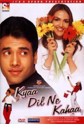 Kyaa Dil Ne Kahaa wwwmyhindilyricscommoviepickya20dil20ne20k