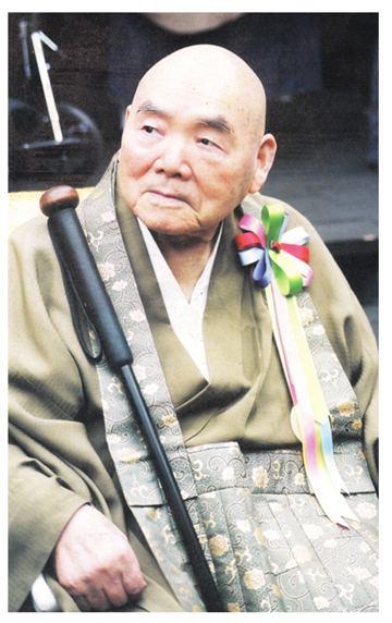 Kyozan Joshu Sasaki Joshu Sasaki Dies