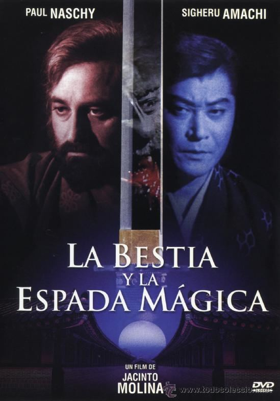 La Bestia y la Espada Magica la bestia y la espada magica 1983 dvd precinta Comprar Pelculas
