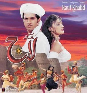 Laaj movie poster