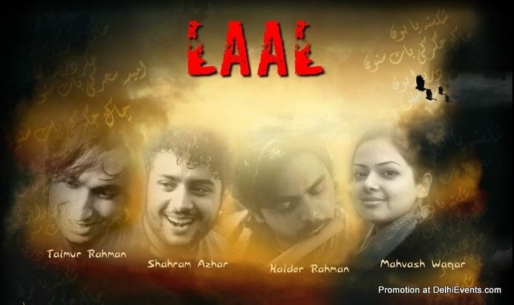 Laal (band) Laal band performing in Delhi on 24th July