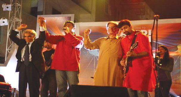 Laal (band) Laal UmeedeSahar Download Audio