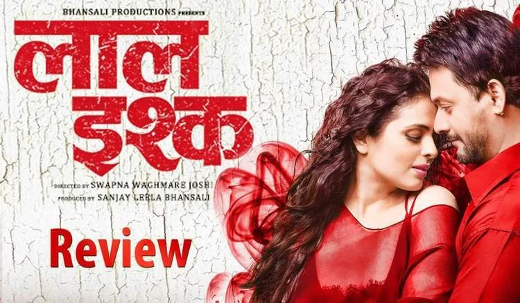 Laal Ishq (film) Laal Ishq Marathi Movie Review Poorly made romance murder mystery