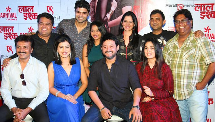 Laal Ishq (film) Laal Ishq39 promotion begins with a bang