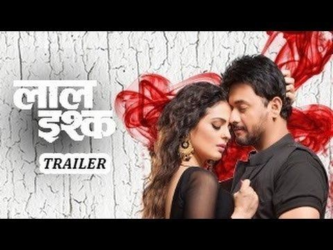 Laal Ishq (film) Laal Ishq Movie Review Trailer amp Show timings at Times of India