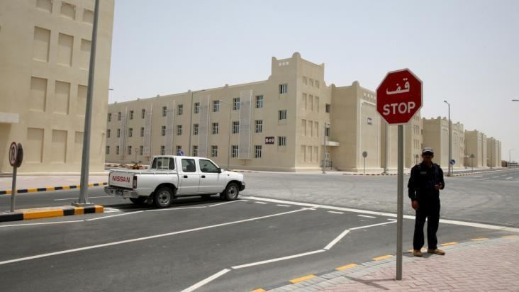 Labour City, Qatar Labour City in Industrial Area ready to accommodate expats Qatar