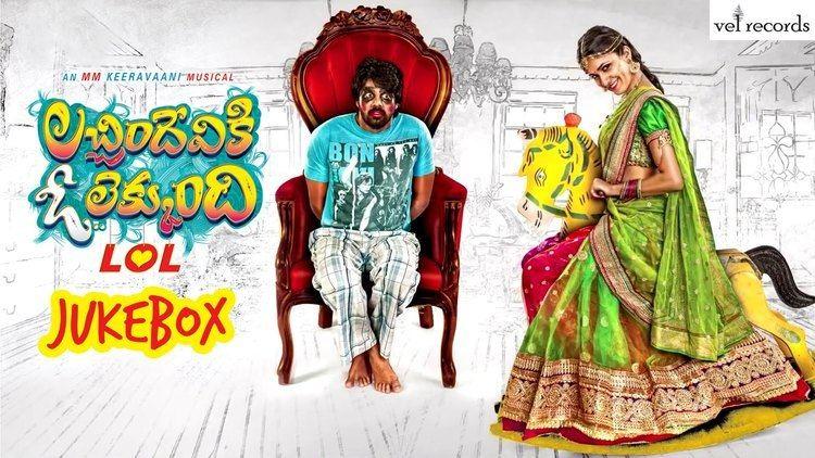 Lacchimdeviki O Lekkundi Lacchimdeviki O Lekkundi LOL Telugu Movie Full Songs Jukebox