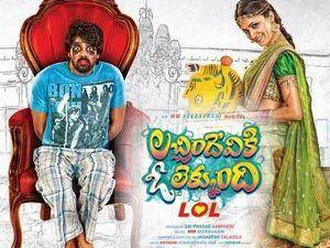 Lacchimdeviki O Lekkundi Lacchimdeviki O Lekkundi Telugu Movie Review Trailers Songs
