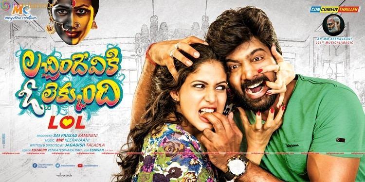 Lacchimdeviki O Lekkundi O Lekkundi Telugu Movie Posters