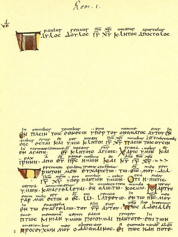 Lacuna (manuscripts)