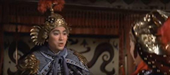 Lady General Hua Mu-lan Hua MuLan 1964 Dustedoff