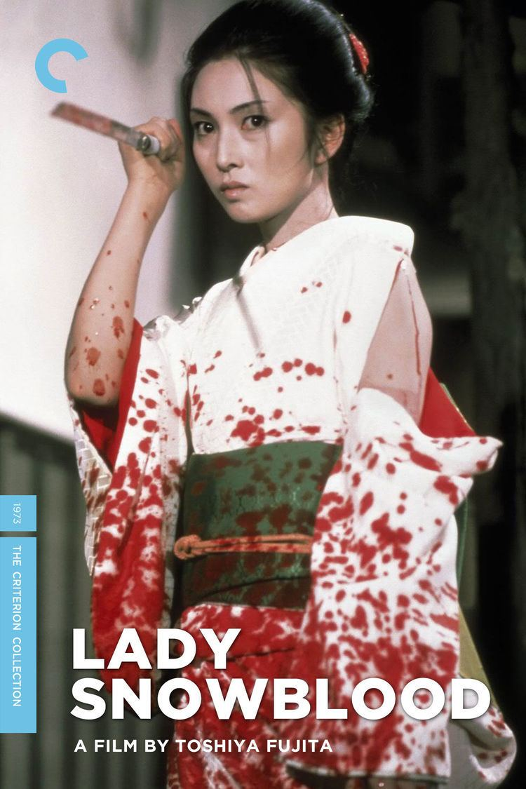 Lady Snowblood (film) Toshiya Fujitas Lady Snowblood Films Joining The Criterion Collection