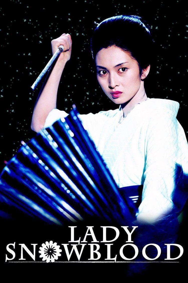 Lady Snowblood (film) wwwgstaticcomtvthumbmovieposters9926449p992