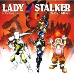 Lady Stalker: Challenge from the Past Lady Stalker Challenge from the Past Fighting Dancer Eri Sugai